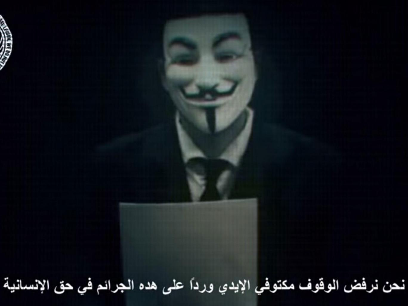 Anonymous threatened an &;electronic holocaust&; on Israel on 7 April