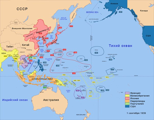 discuss the rise of imperialism or colonialism in one area of the world from the following list A discuss the rise of imperialism or colonialism in one are of the colonialism in one are of the world from the following list: question and answer site.