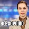 Олег Булочкин