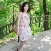 Ирина Солярж