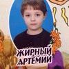 Артём Ковров