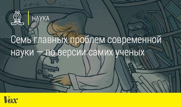 Неочём - Magazine cover