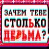 Илья Решетников