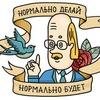 Вадим Сахаров