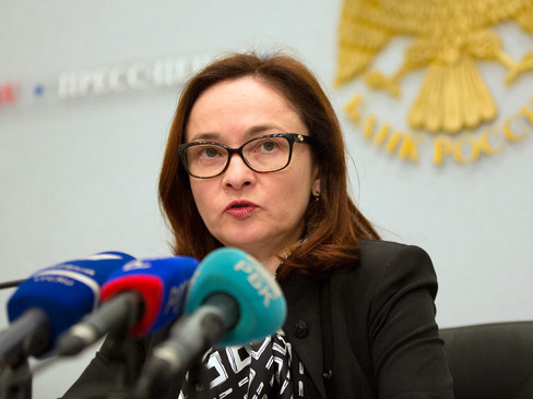 Elvira Nabiullina, chairman of Russia's central bank.
