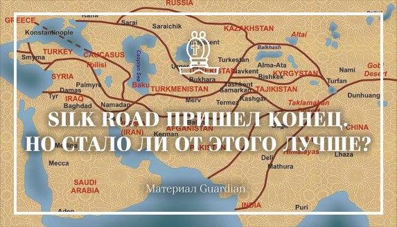 Silk Road пришел конец. Но стало ли от этого лучше?