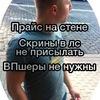 Дмитрий Говорилко