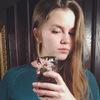 Екатерина Долгушина
