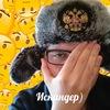 Iskander Kitoglav