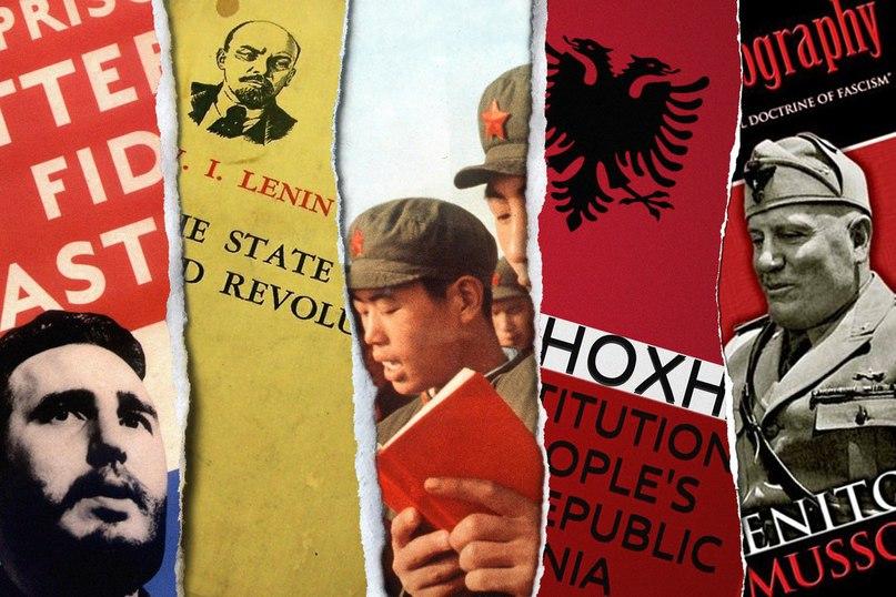 «Адская библиотека: о диктаторах, написанных ими книгах и других бедах грамотности», авторы Даниэл Кальдер, Генри Холт и другие
