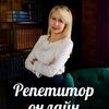 Людмила Хорошилова